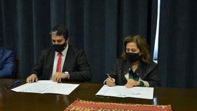 """Photo of """"Incluir Salud"""" tendrá delegación en la ciudad de Frías"""